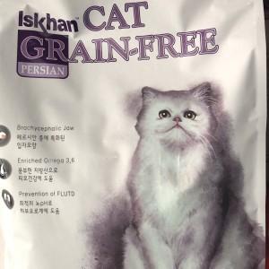 Iskhan persian adult/kitten 2.5kg PORK FREE