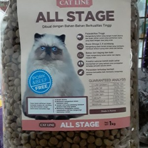 Cat line pork free catline repack 1 kg
