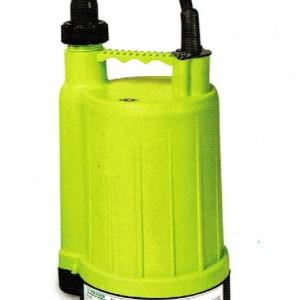 Pompa Celup 100 Watt Wasser (WD-101E)