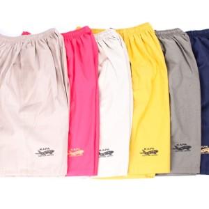 [Paket 4pcs] Celana jumbo pria / buat santai / banyak warna / KP03