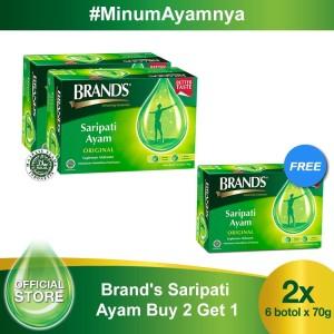 [BUY 2 FREE 1] BRAND'S Saripati Ayam Original 70 Gr