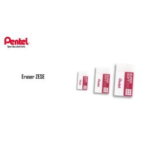 Pentel eraser super soft medium ZESE-05ID