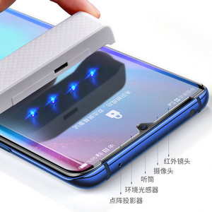 HUAWEI P30 PRO UV Glue Tempered Glass Full Cover Anti Gores P 30 PRO