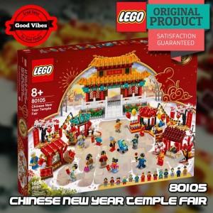 Original LEGO SEASONAL 80105 Chinese New Year Temple Fair - Imlek Anak