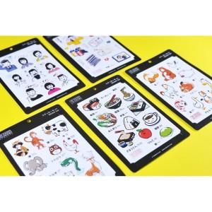 Bundle 5 Sticker Sets Free Combination