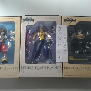 Kingdom Hearts Play Arts set jp ver ( Rare )