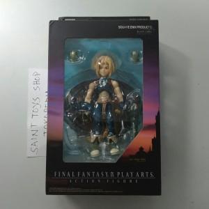 Final Fantasy IX Zidane Garnet Vivi set Jap ver.