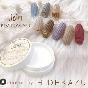 Jein Boa Powder