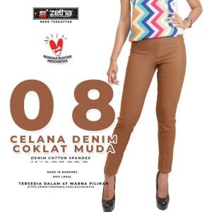 Legging Zetha Denim Coklat Muda