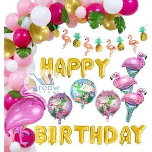 Paket Dekorasi Hiasan Balon Ulang Tahun / Happy Birthday Flamingo 01