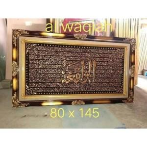 Katalog Surat Al Waqiah Katalog.or.id