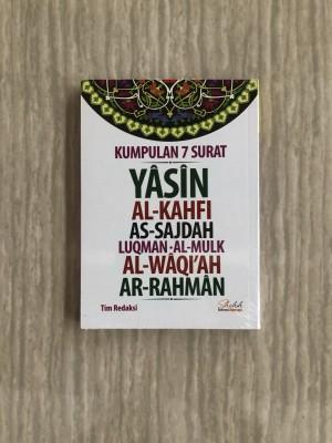 Harga Surat Al Kahfi Katalog.or.id