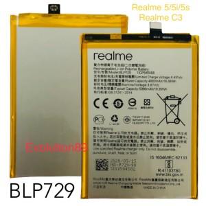 Harga Realme C2 Vs Lava Z61 Katalog.or.id