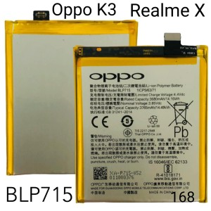 Katalog Realme X Battery Issue Katalog.or.id