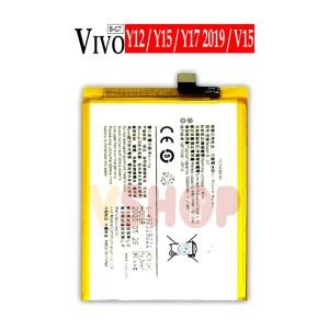 Katalog Vivo Y12 Baterai Katalog.or.id