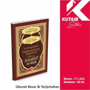Info Surat Al Kahfi Katalog.or.id