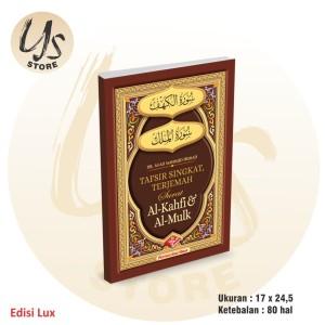 Katalog Surat Al Kahfi Katalog.or.id