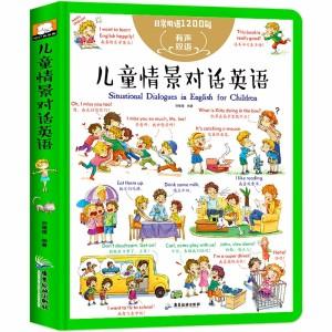 Info Buku Kamus Inggris Katalog.or.id