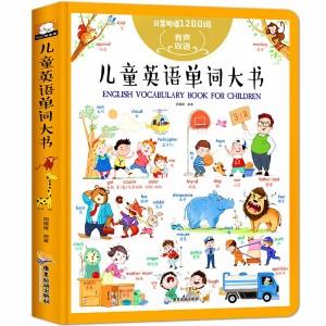Katalog Buku Kamus Inggris Katalog.or.id