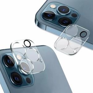 Harga Temper Glass Camera For Katalog.or.id