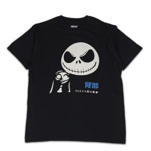 Info Tshirt Kaos Rdx The Katalog.or.id