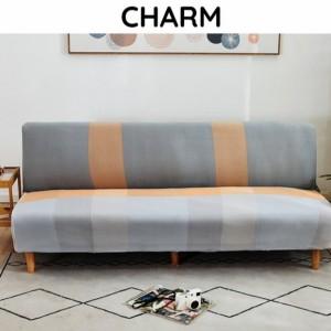 Harga Cover Sofa New Motif 3 Seater Uk 185cm 235cm Katalog.or.id