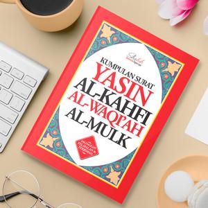 Harga Surat Al Waqiah Katalog.or.id