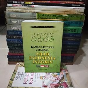 Harga Kamus Lengkap 3 Bahasa Katalog.or.id