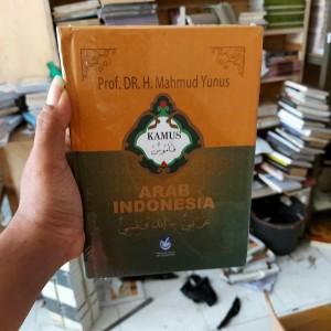 Info Kamus Bahasa Arab Katalog.or.id