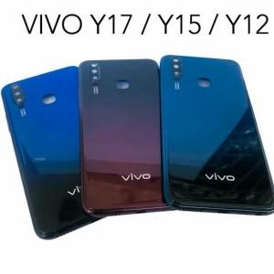 Info Vivo Y12 Terkunci Katalog.or.id