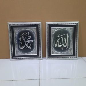 Harga Masya Allah Tabarakallah Katalog.or.id