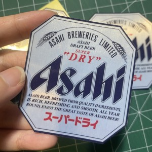 Harga Sticker Asahi Katalog.or.id