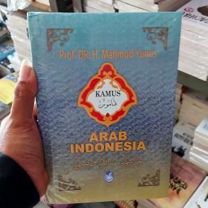 Harga Kamus Bahasa Arab Katalog.or.id