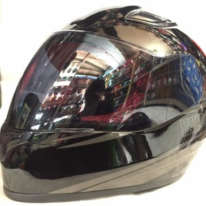 Katalog Full Face Helmet Katalog.or.id