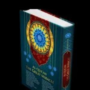 Katalog Terjemahan Bahasa Ingris Katalog.or.id