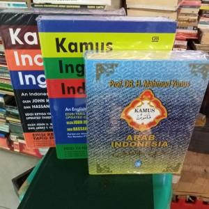 Harga Kamus Indonesi Ingris Katalog.or.id