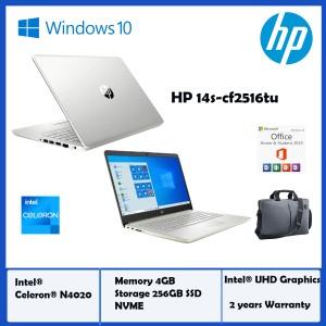 Katalog Laptop Hp Katalog.or.id
