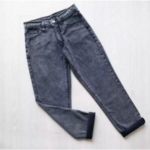 Harga Celana Jeans Wanita Katalog.or.id