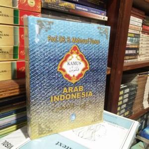 Katalog Kamus Bahasa Arab Katalog.or.id