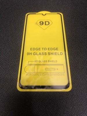 Katalog Temper Glass Full Lem Katalog.or.id
