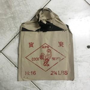 Katalog Pacul Ayam Lokal Katalog.or.id
