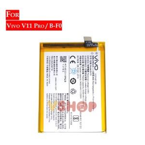 Info Vivo S1 Qr Code Katalog.or.id