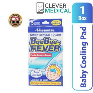 Katalog Bye Bye Fever Katalog.or.id