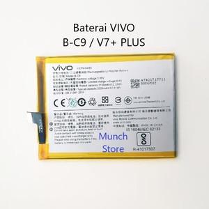 Harga Baterai Batre Battery Vivo Katalog.or.id