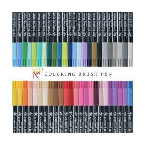 Harga Lyra Aqua Brush Duo Brush Pen Katalog.or.id