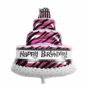 Katalog Cake Topper Balon Foil Angka Katalog.or.id