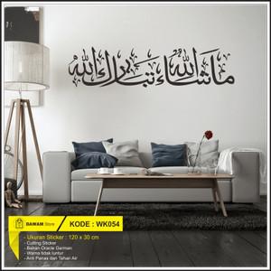 Katalog Masya Allah Tabarakallah Katalog.or.id