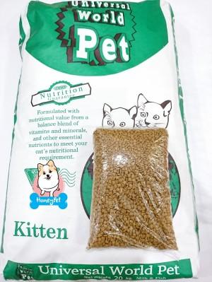 Harga Makanan Hamster 500gr Murah Hamtaro Store Katalog.or.id