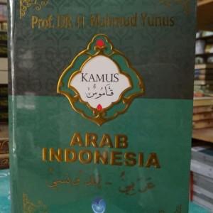 Katalog Kamus B Arab Katalog.or.id