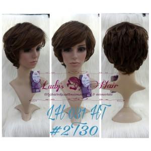 Katalog Rambut Pendek Wanita Katalog.or.id